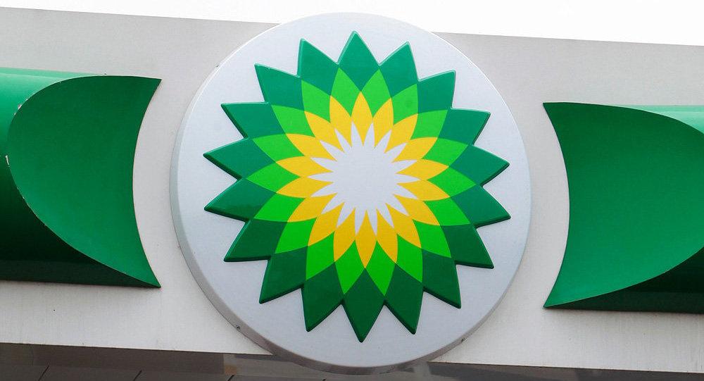 BP prevé un auge en la producción de petróleo y gas de esquisto estadounidense