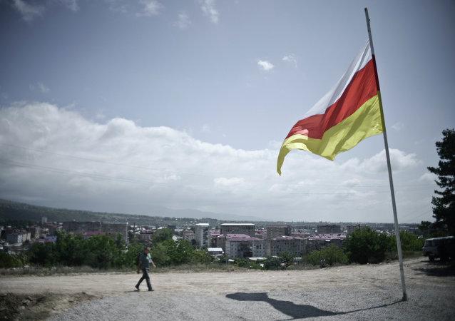 La bandera de Osetia del Sur