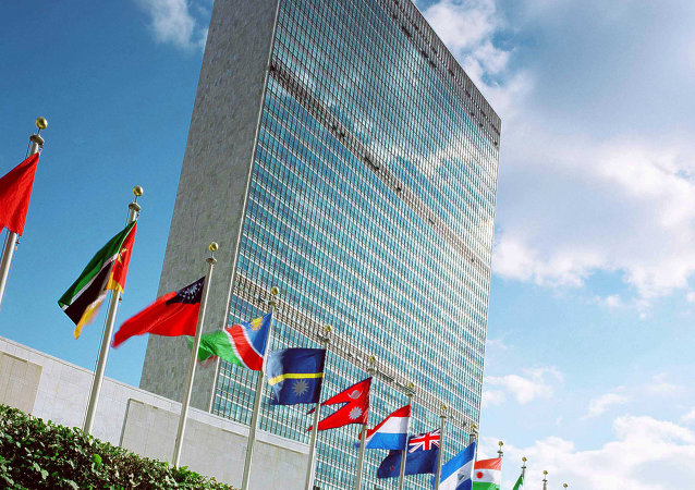 La sede de la ONU