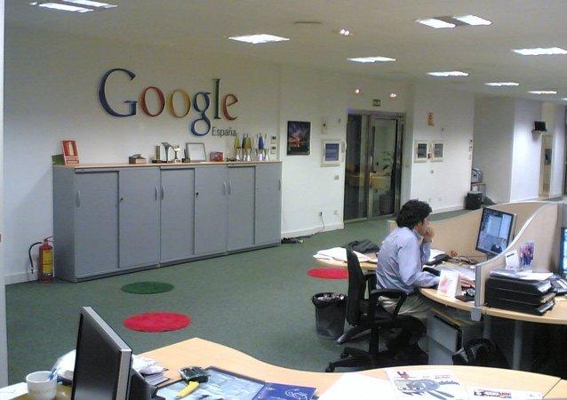 Испанский офис Google