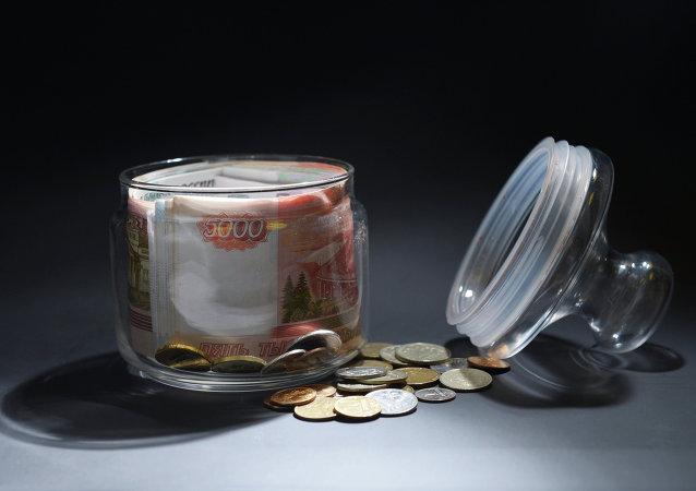 La baja en calificación crediticia de Rusia hará atractivos activos nacionales