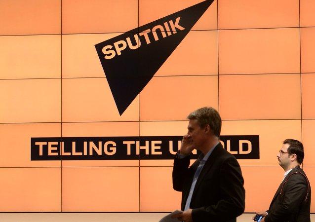El logo de la agencia de noticias Sputnik