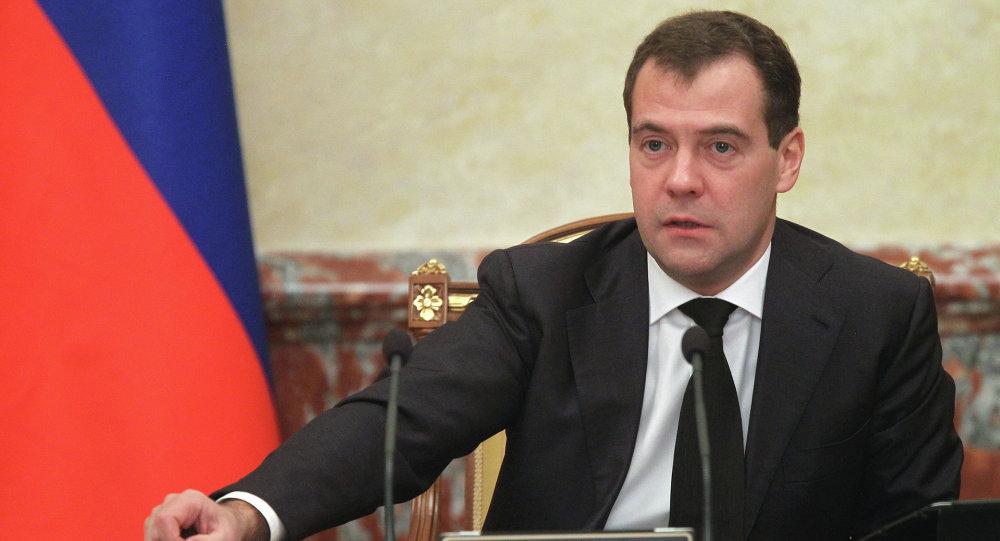 Д.Медведев провел заседание правительства РФ