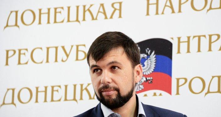 Denís Pushilin, representante de la RPD en las negociaciones de Minsk