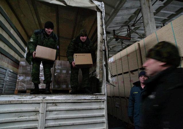 Rusia ha enviado ya más de 14.000 toneladas de ayuda humanitaria a Donbás