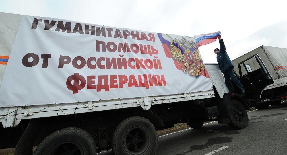 Caravana humanitaria para Donbás