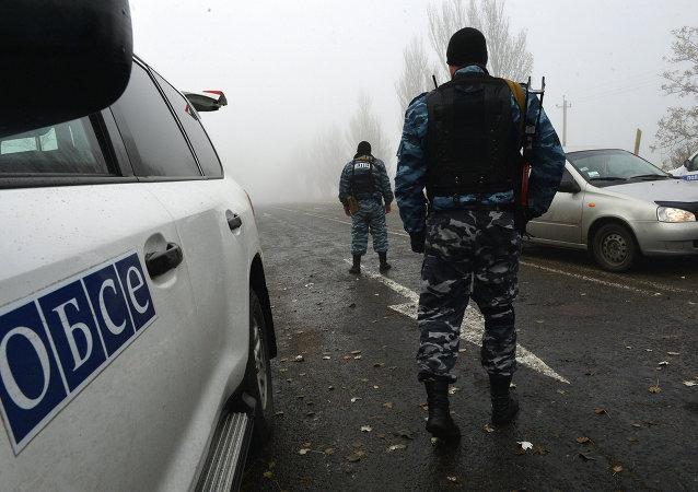 La OSCE insta a Rusia a cerrar la frontera con Ucrania para cesar la violencia