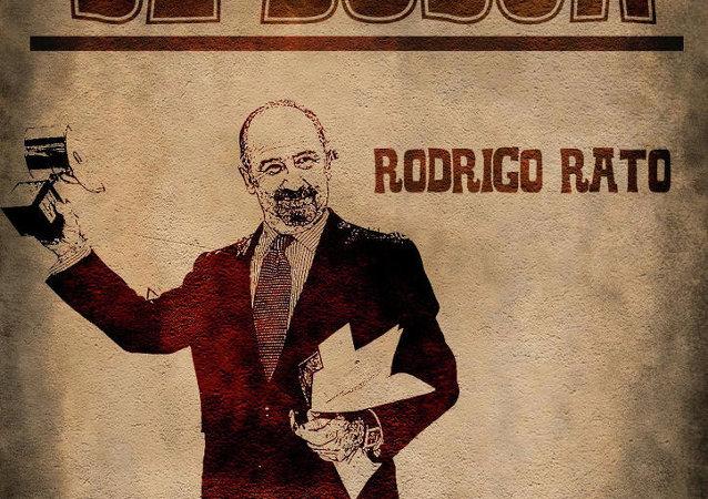 Плакат с изображением испанского политика Родриго Рато