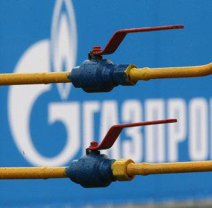 Un gasoducto de Gazprom