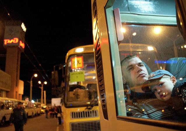 Refugiados ucranianos en la ciudad de Chitá