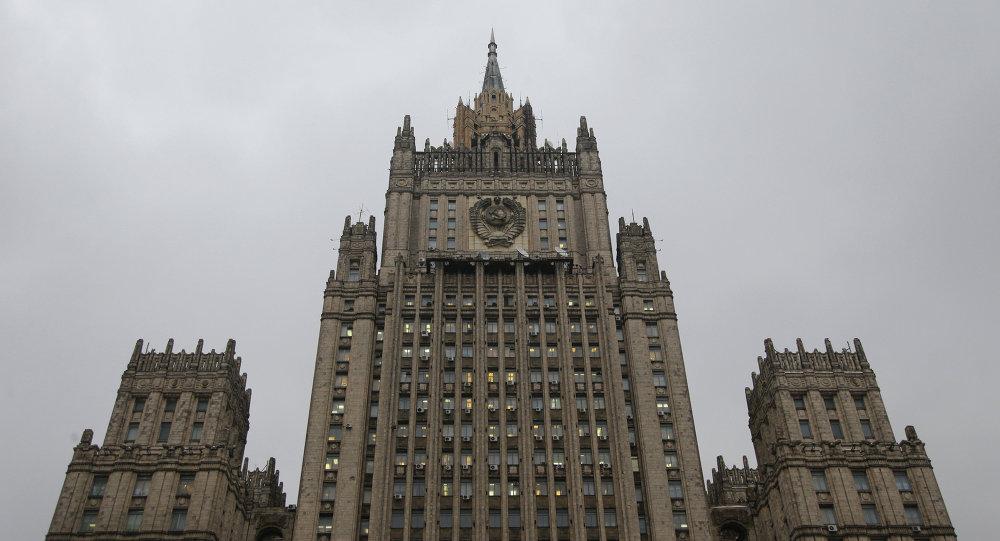 El Ministerio de Exteriores de Rusia