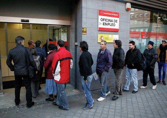 El paro en España (archivo)