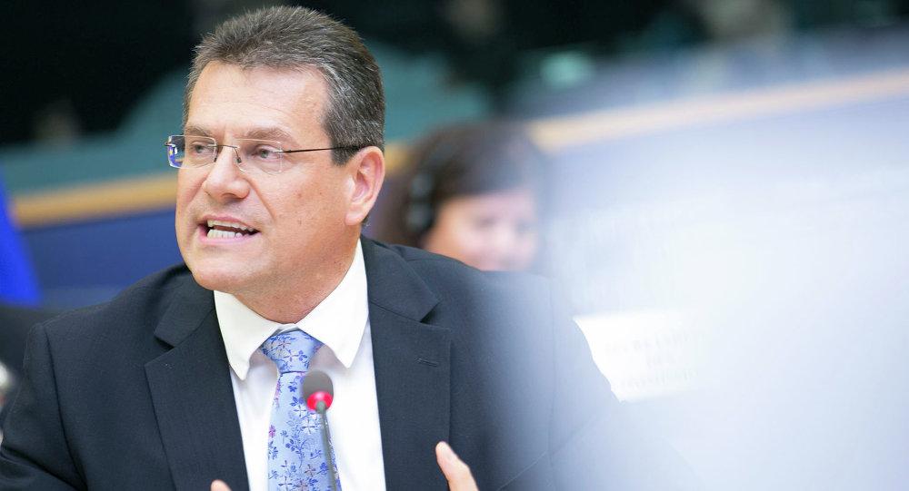 Марос Севкович