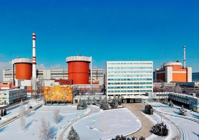 Central nuclear en Ucrania