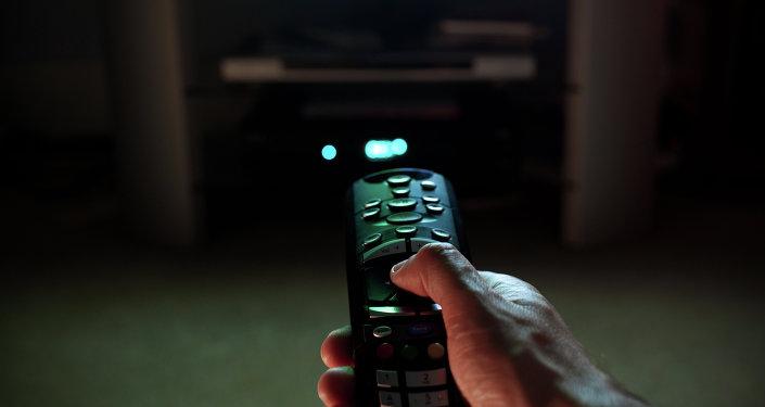 Una TV
