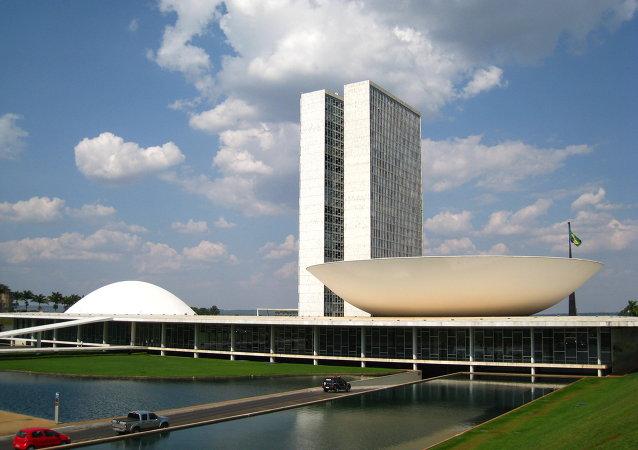Congreso Nacional del Brasil