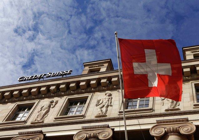 Un banco en Suiza (imagen referencial)