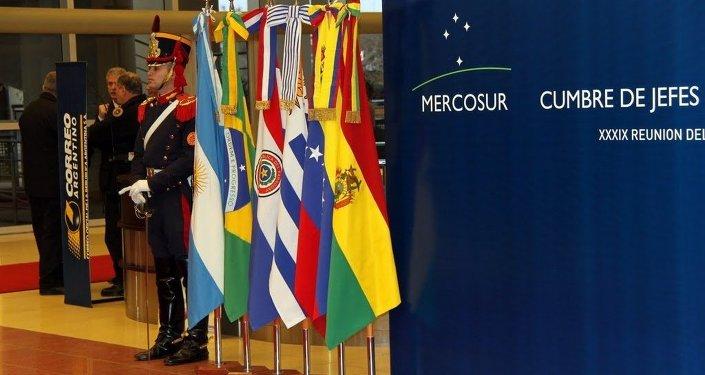 Banderas de los paises de Mercosur