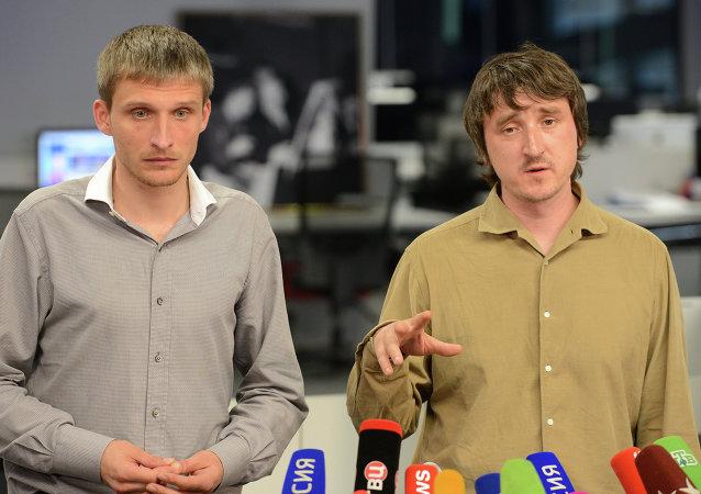 Пресс-конференция журналистов LifeNews Олега Сидякина и Марата Сайченко