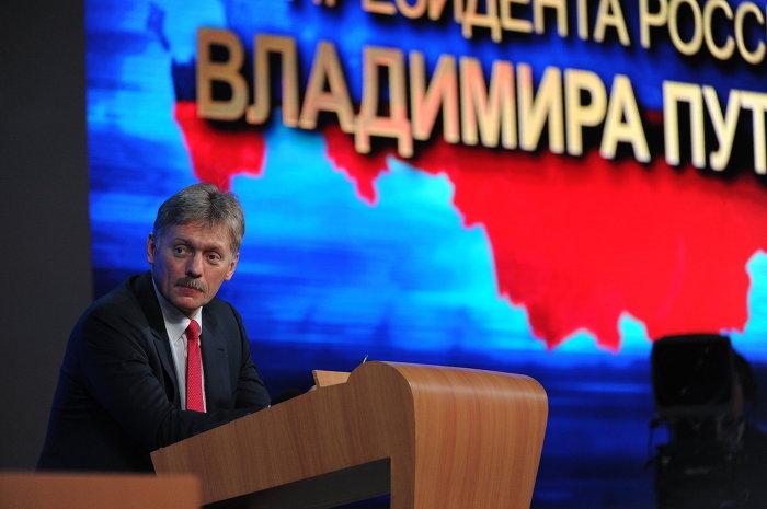 Dmitri Peskov, portavoz del presidente Vladímir Putin