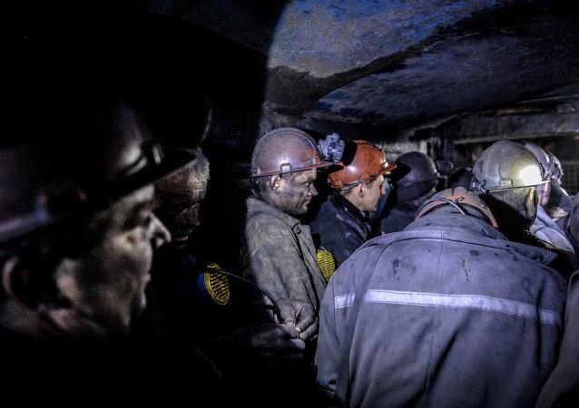 Mineros ucranianos