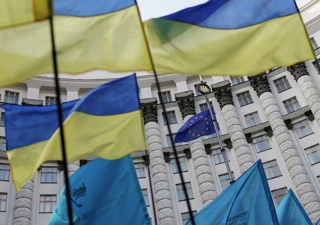 El embajador de la UE en Rusia dice que el ingreso de Ucrania al bloque no está en agenda