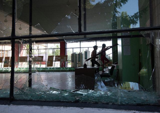 Consecuencias del fuego de la escuela en Kramatorsk