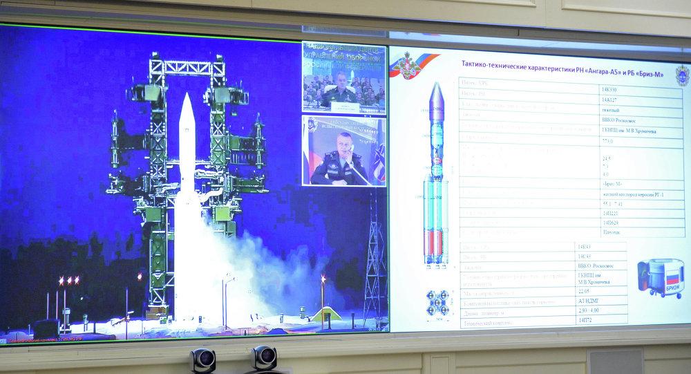 Lanzamiento del cohete Angará A5