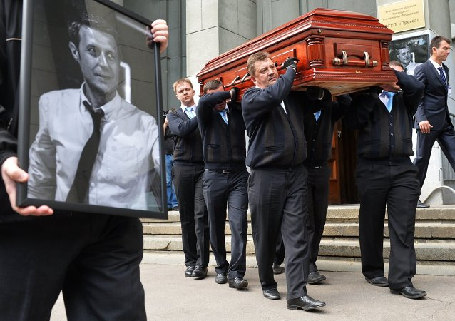 El funeral del periodista ruso Igor Korneliuk