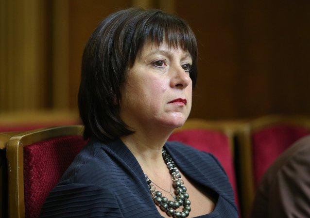 Natalia Yaresko, ministra de Economía de Ucrania