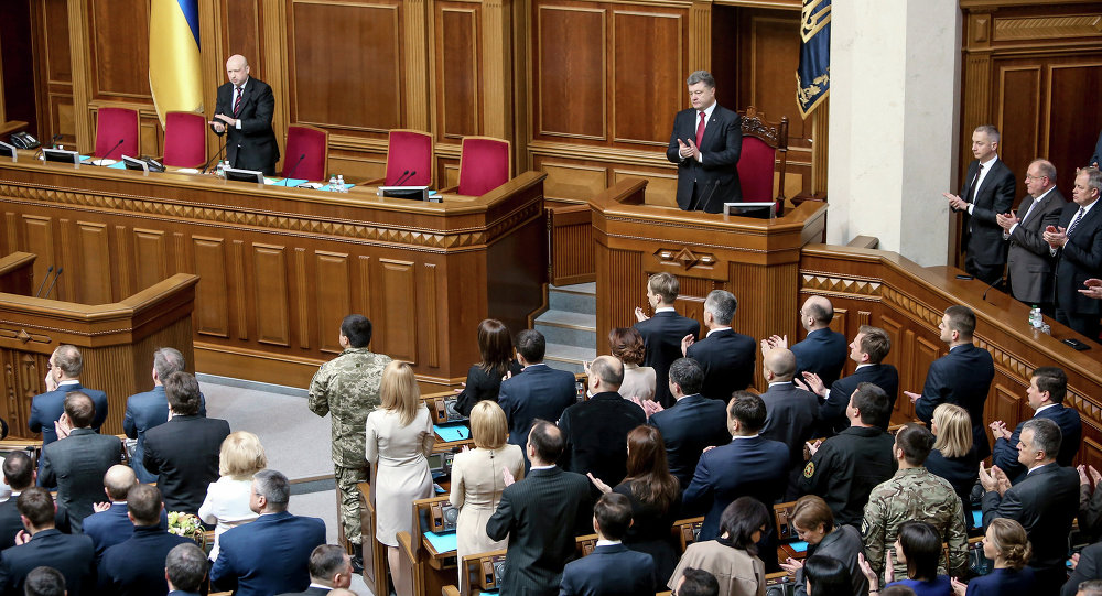 Rada Suprema