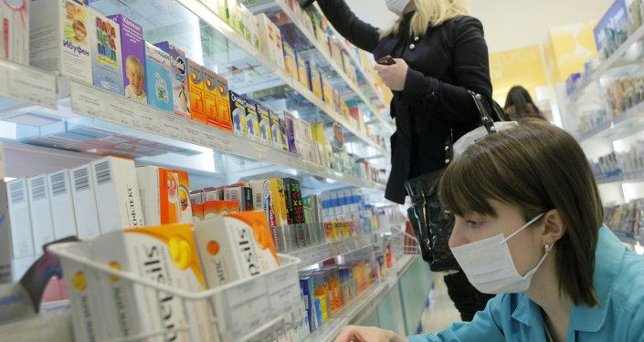 Una farmacia en Moscú