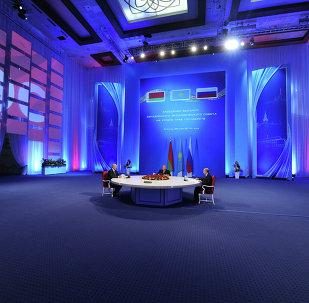 Reunión del Consejo Supremo de la Unión Económica Euroasiática (Archivo)