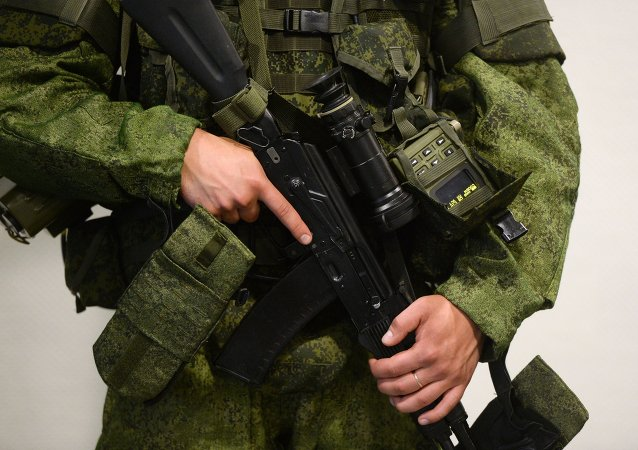 Equipo de combate Rátnik