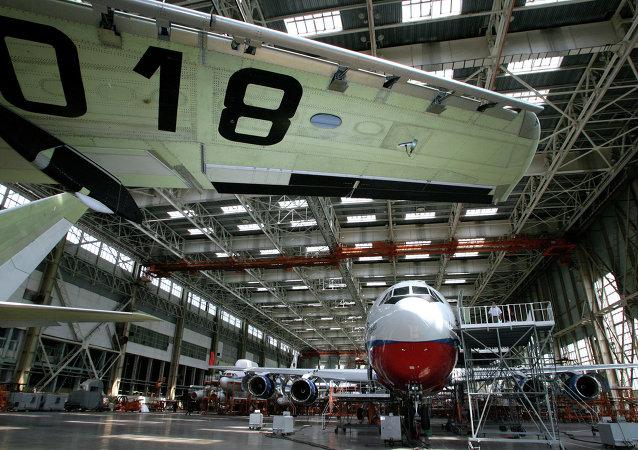 Asociación de producción de avión de Voronezh