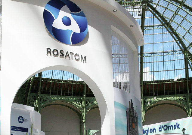 Corporación pública rusa Rosatom