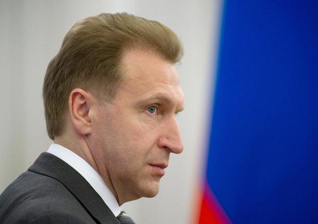Ígor Shuválov, vicepresidente primero del Gobierno de Rusia