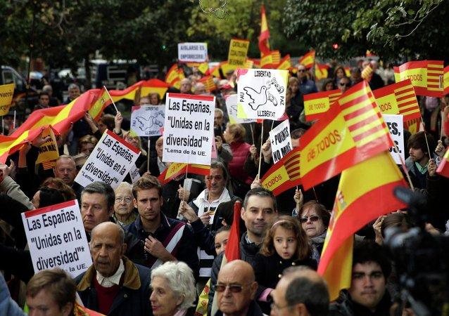 Voto simbólico por la Independencia catalán (Archivo)