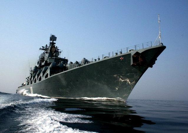 "Crucero porta misiles ""Variag"""
