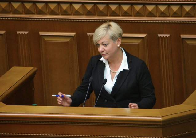 The head of the National Bank of Ukraine, Valeriya Gontareva expressed hope that Ukraine will receive the next tranche of financial aid from the International Monetary Fund (IMF) before the end of 2014.