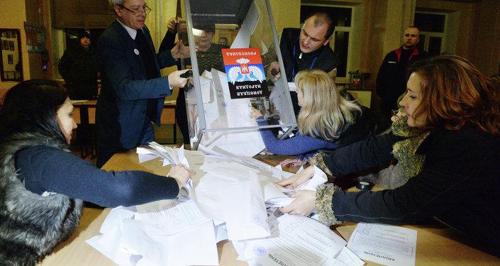 Las elecciones en Donetsk (2014)