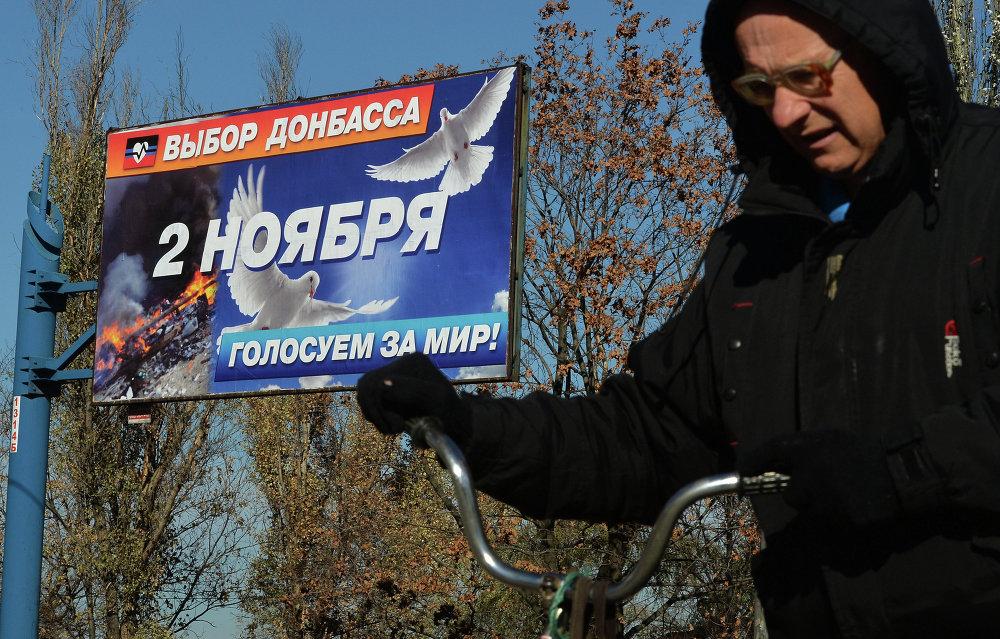 Donetsk en la antesala de las elecciones