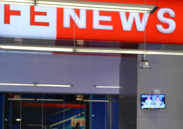 Liberan a las periodistas de la cadena rusa LifeNews detenidas en Ucrania