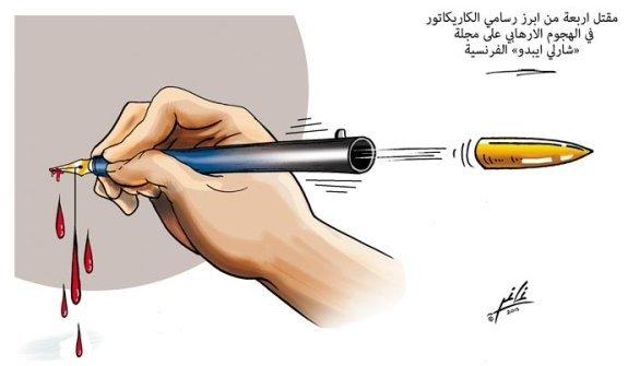 Dibujo del Al-Joumhouria