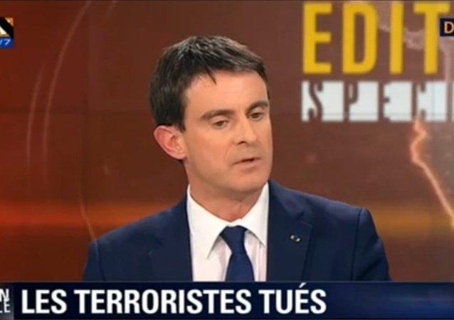Премьер министр Франции Мануэль Вальс комментирует теракты во Франции в эфире БФМ ТВ