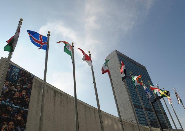 Cede de Naciones Unidas en Nueva York