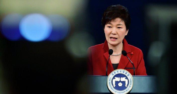 Park Geun-hye (archivo)