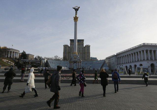 Plaza de la Independencia (Maidán Nezalézhnosti) en Kiev