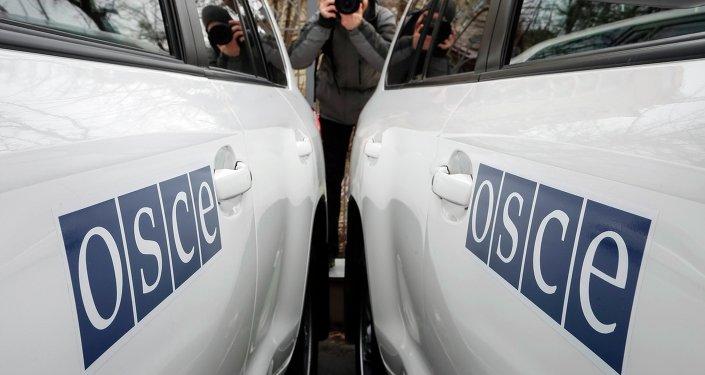 Coches de la OSCE