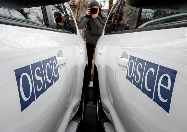 Logos de la OSCE